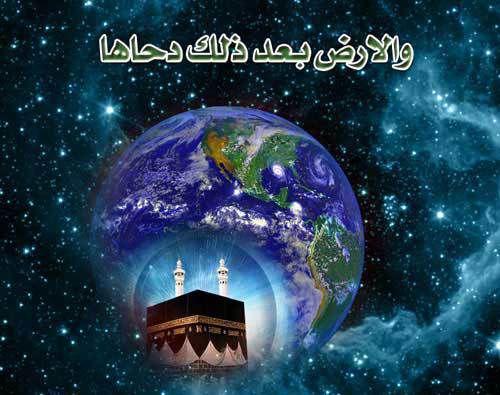 islam236