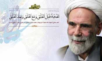 زندگینامه آیت الله مجتبی تهرانی