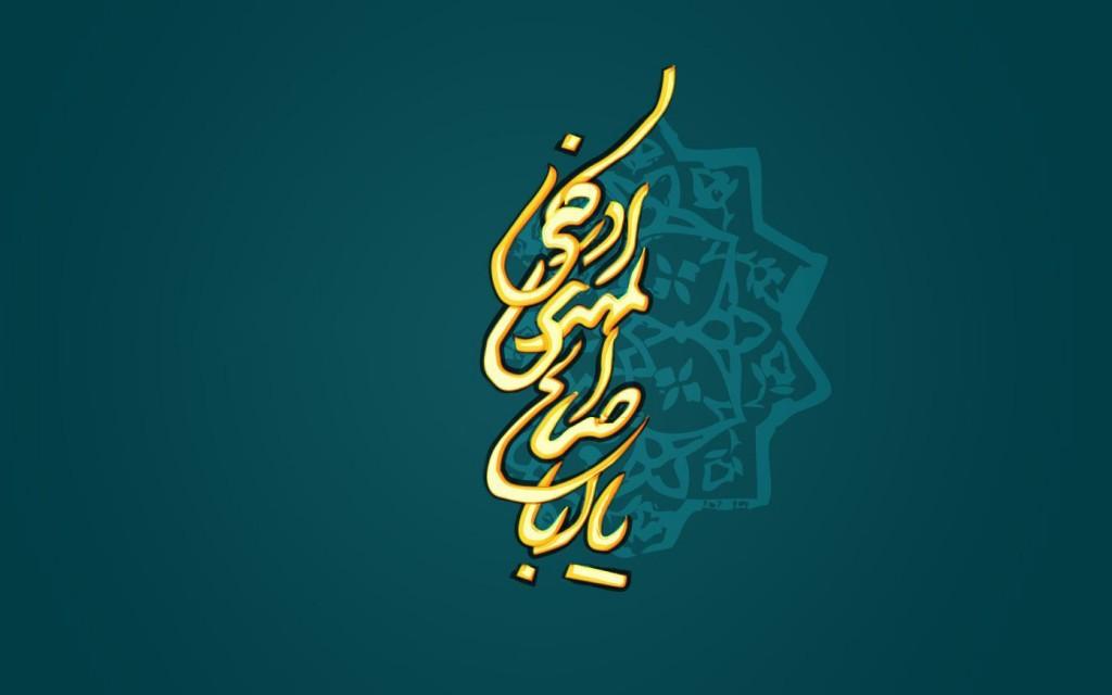 Imam-Mahdi.a.48