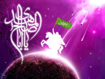 حضرت مهدى(ع) در آینه کلام معصومین