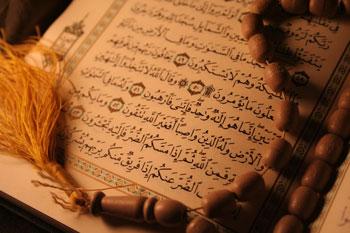 چرا در بالای صفحات قرآن «خوب، «بد» و میانه» آمده است؟