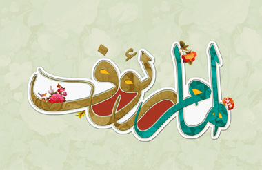 صفات و کرامات امام حسن عسکرى (ع)