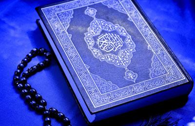 شرق و غرب در قرآن به چه معناست؟