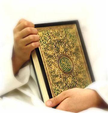حفظ قرآن کریم چه اثراتی دارد؟