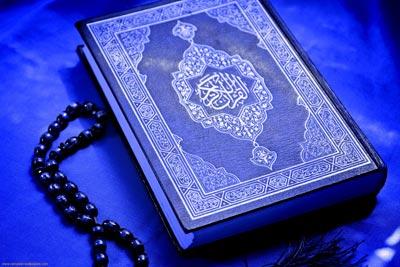 آیا ثواب آیات مختلف قرآن متفاوت است؟