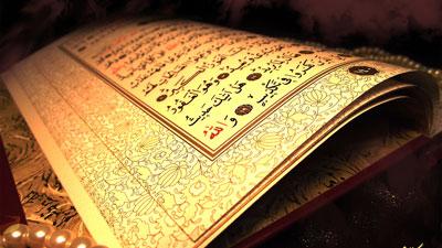 چرا قرآن به زبان عربی و آن هم در عربستان نازل شده است؟