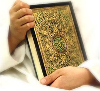 آیا تحریف قرآن ممکن است؟