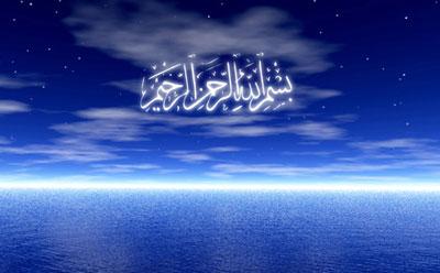 چرا « بِسْمِ اللَّهِ الرَّحْمَنِ الرَّحِیمِ » در هر سوره ای از قرآن تکرار شده؟