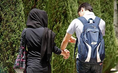 آیا دوست دختر داشتن در اسلام حرام است؟