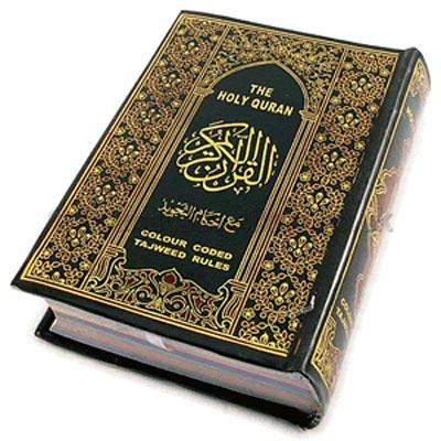 دلائلی که ثابت می کند حضرت علی ـ علیه السلام ـ قرآن را جمع آوری کرده است را بنویسید.