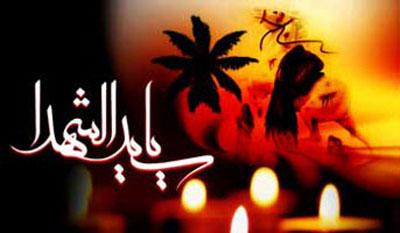 وداع امام حسین (ع) با مدینه پس از تهدید یزید به قتل ایشان