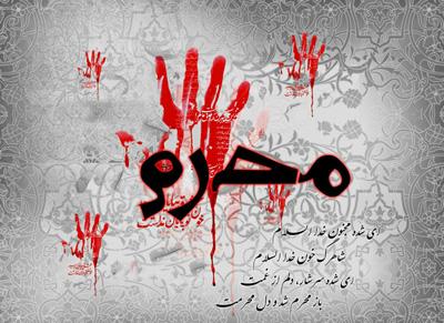 چرا امام حسین علیه السلام در ماهی که جنگ حرام است جنگید؟