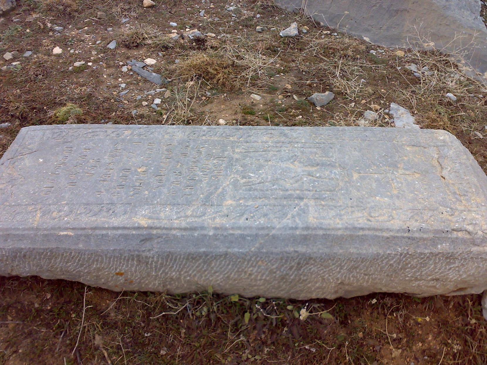 پا گذاشتن روی قبر چه حکمی دارد؟