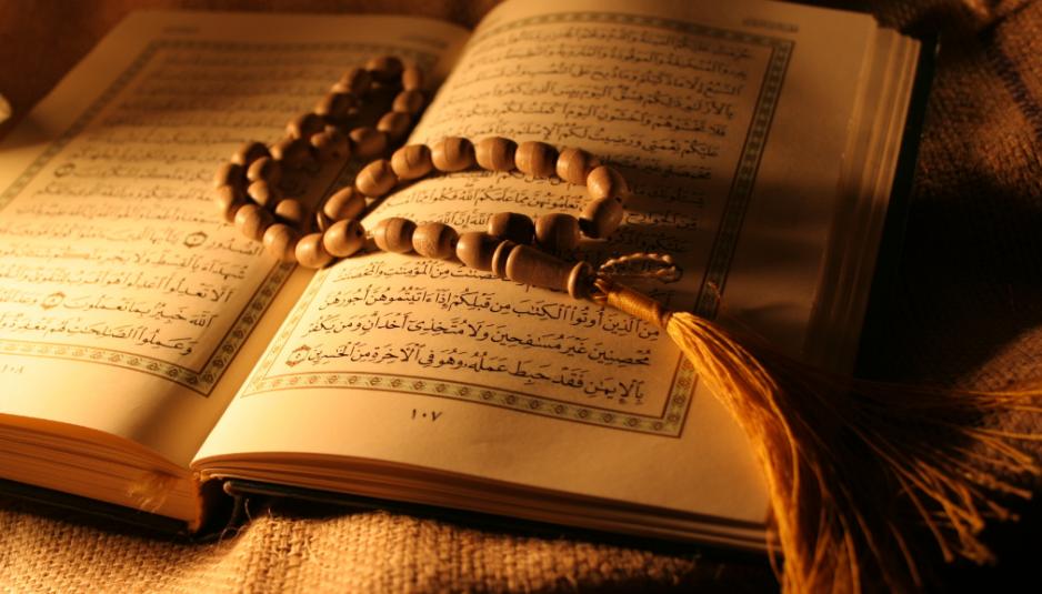 ترتیب سوره های قرآن بر چه اساسی است؟