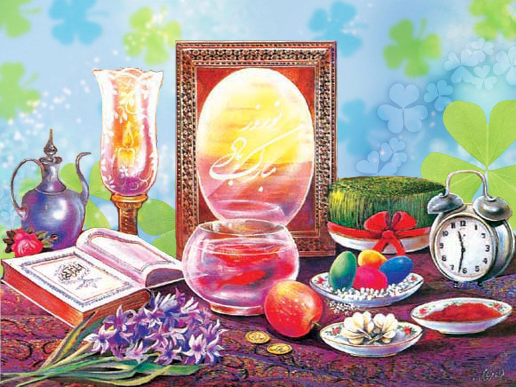آشنایی با احکام و آداب اسلامی عید نوروز