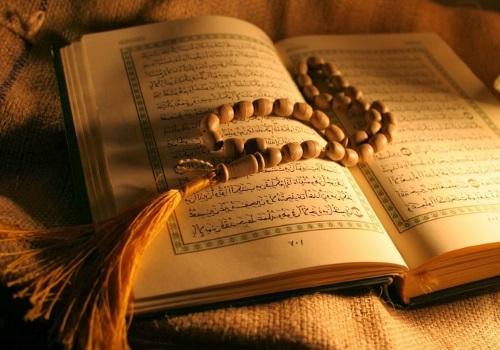 احکام خواندن قرآن در زمان عادت ماهیانه