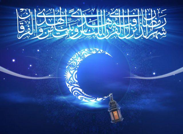 جنب شدن در ماه رمضان چه حکمی دارد؟